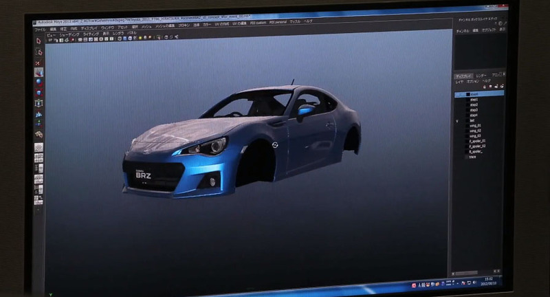 Subaru BRZ to arrive in GT5?